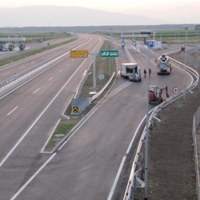 нови магистрали