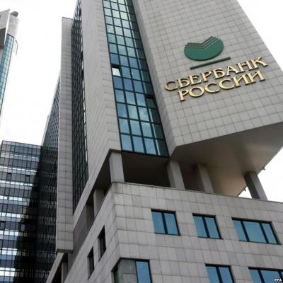 сбербанк санкции